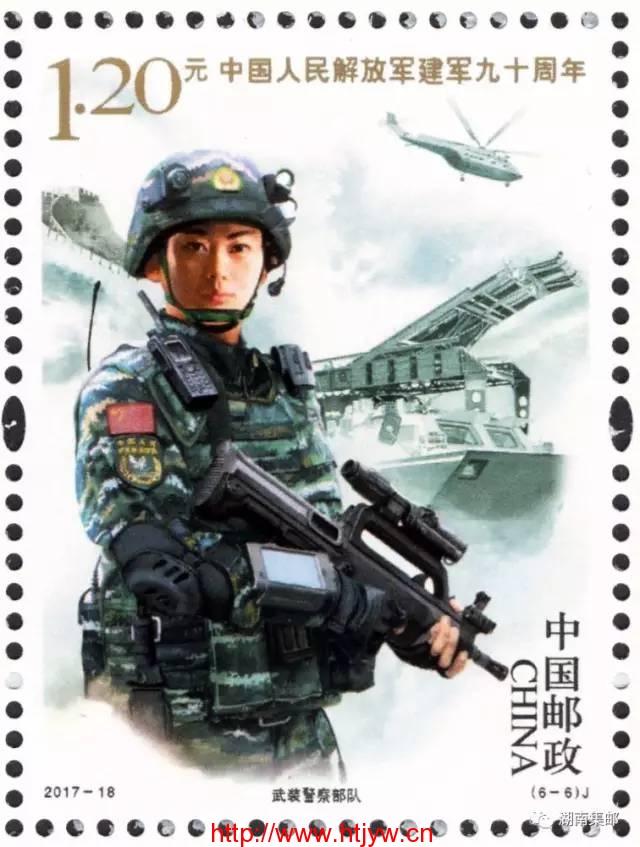 (6-6)J 武装警察部队