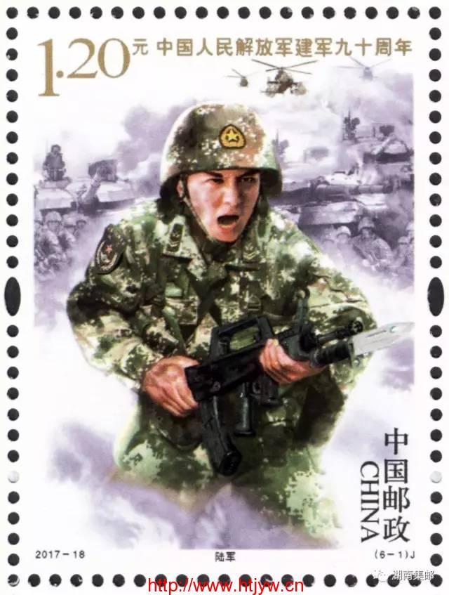 (6-1)J 陆军