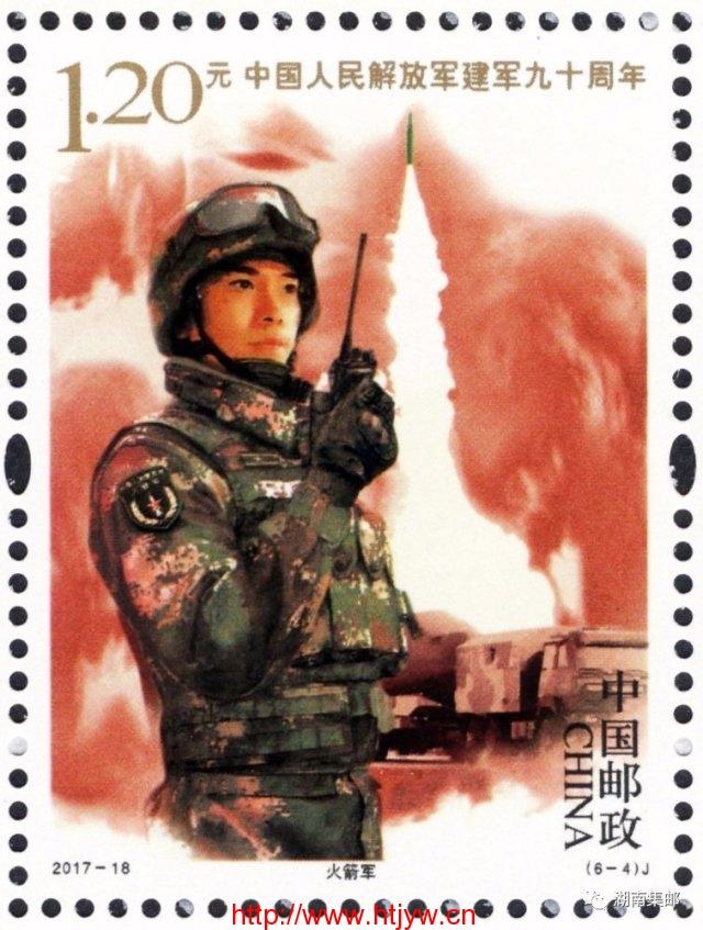 (6-4)J 火箭军
