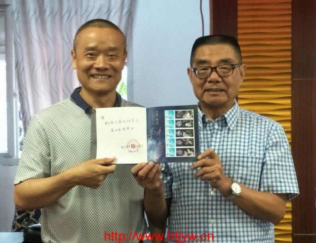 重庆市签名集邮研究会会长王战生赠送礼品